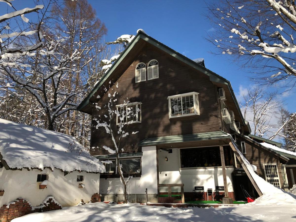 Гостевой дом  Pension Razteca
