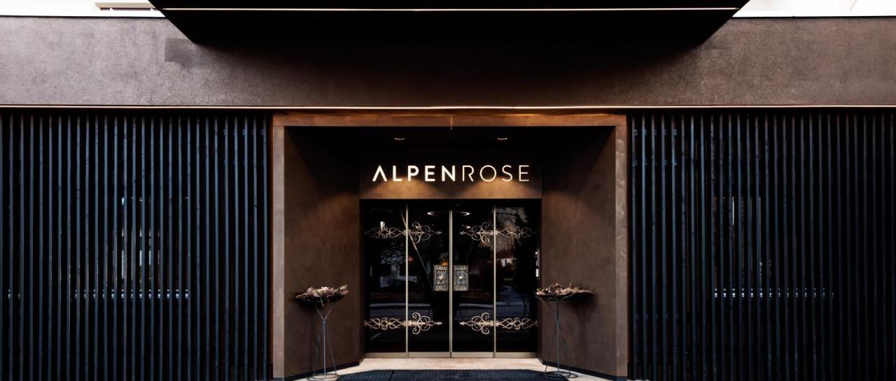 Отель  Alpenrose Kufstein