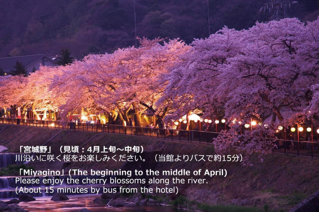 箱根小涌園 天悠の写真2