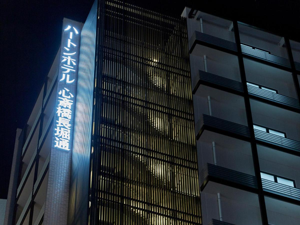 記念日におすすめのレストラン・ハートンホテル心斎橋長堀通の写真4