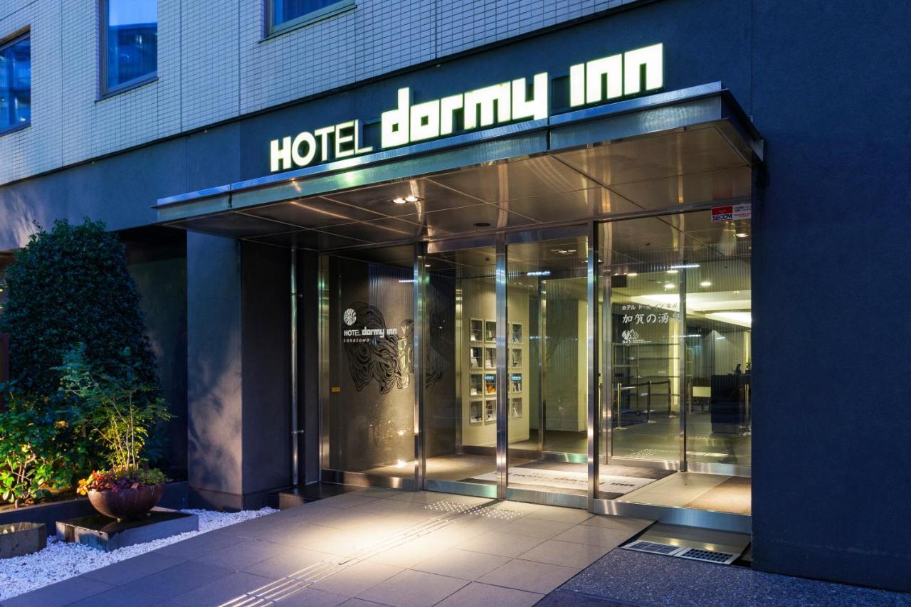記念日におすすめのホテル・天然温泉 加賀の湧泉 ドーミーイン金沢の写真1