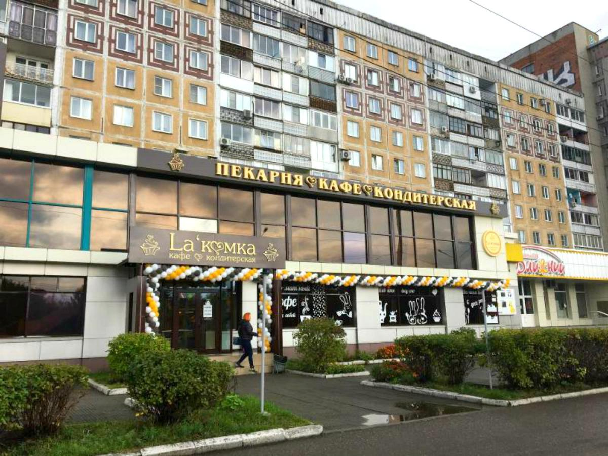 Фото  Апартаменты/квартира  Апартаменты на Кирова 73