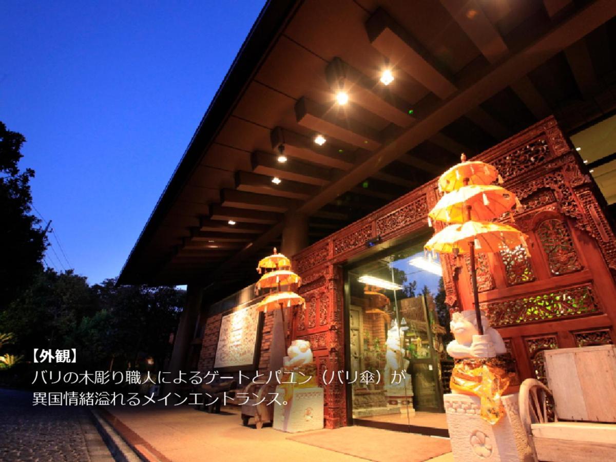 ホテル&スパ アンダリゾート伊豆高原の写真2