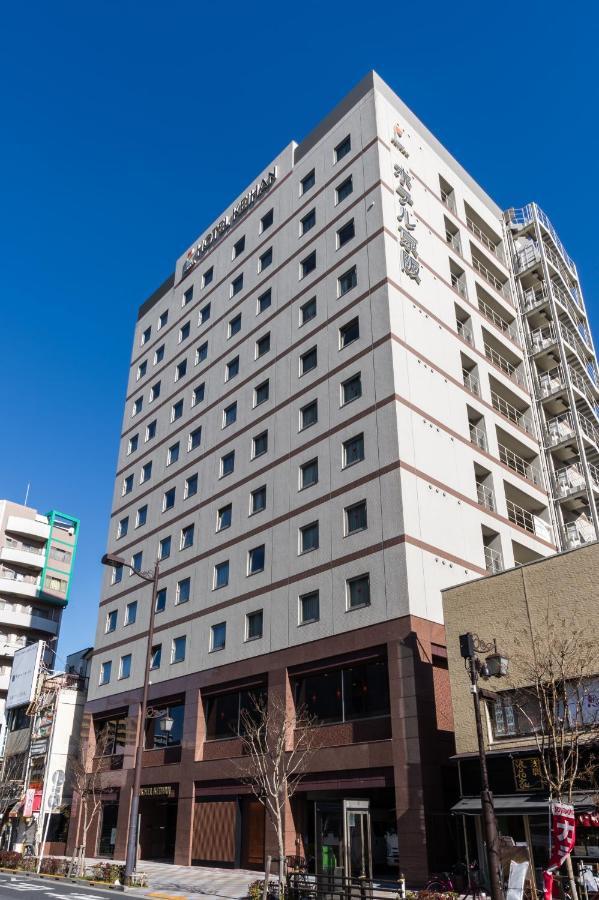 """「東京京阪淺草飯店」的圖片搜尋結果"""""""
