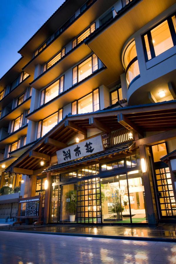 記念日におすすめのレストラン・富士河口湖 温泉 湖南荘の写真3