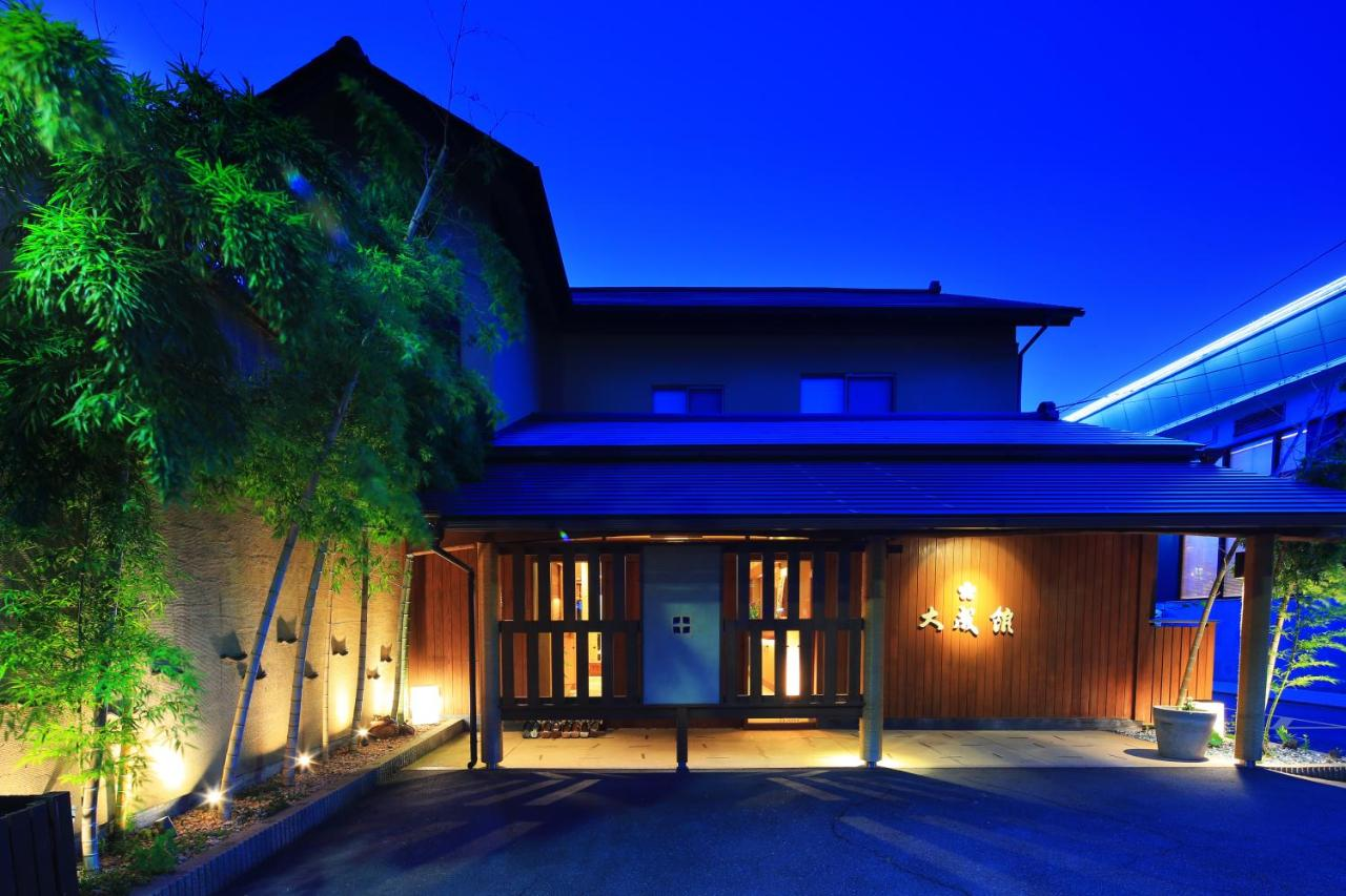 記念日におすすめのホテル・源泉湯宿 大成館の写真1