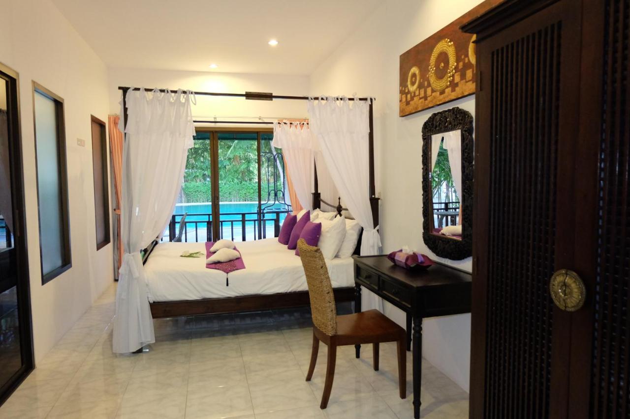 Отель  Rawai Suites Phuket