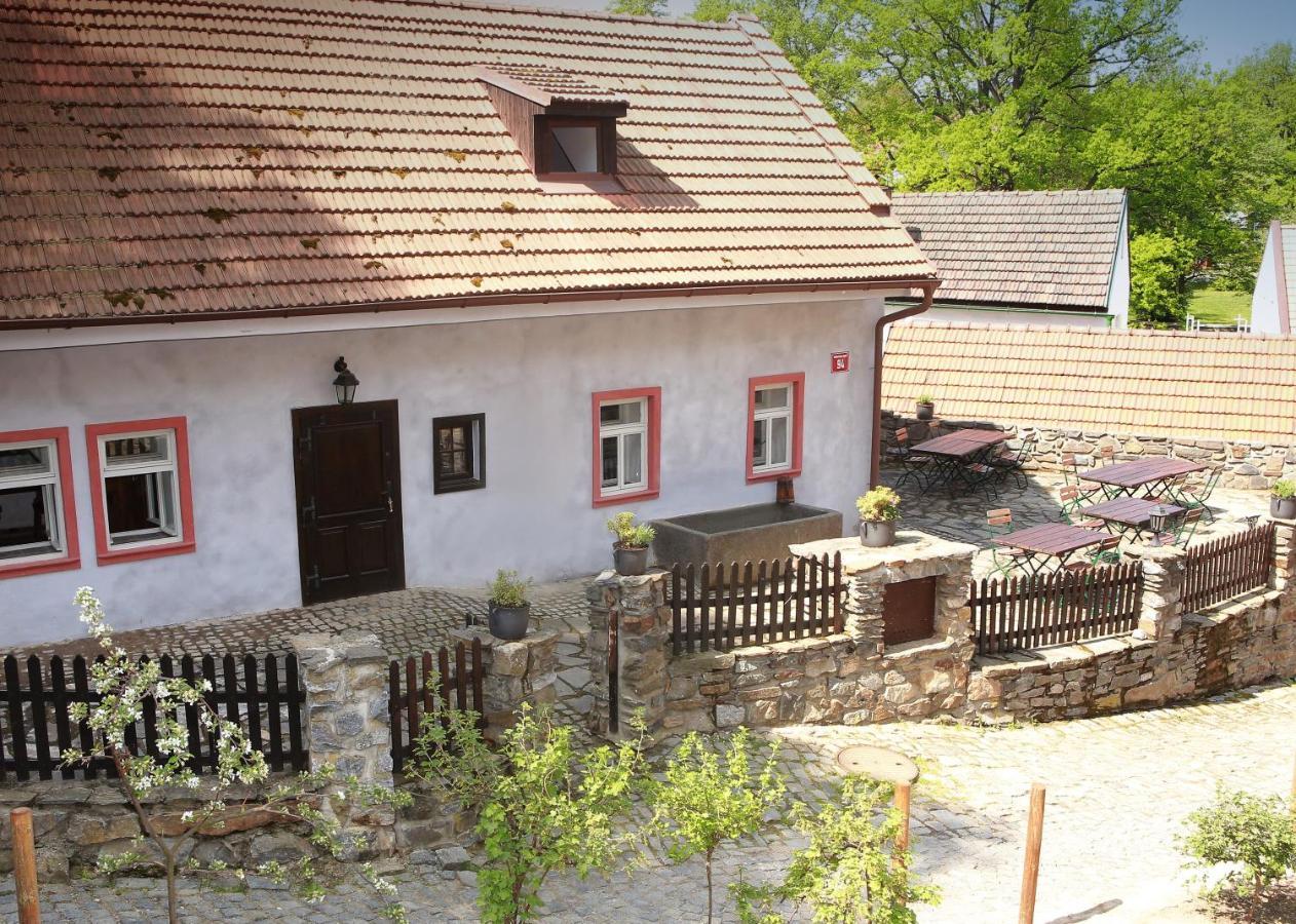 Гостевой дом  Krumlovské Domky