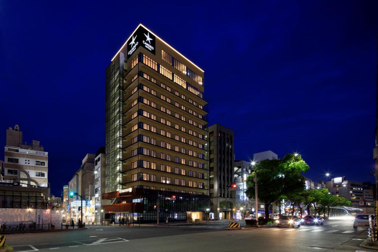 記念日におすすめのホテル・カンデオホテルズ 神戸トアロードの写真1