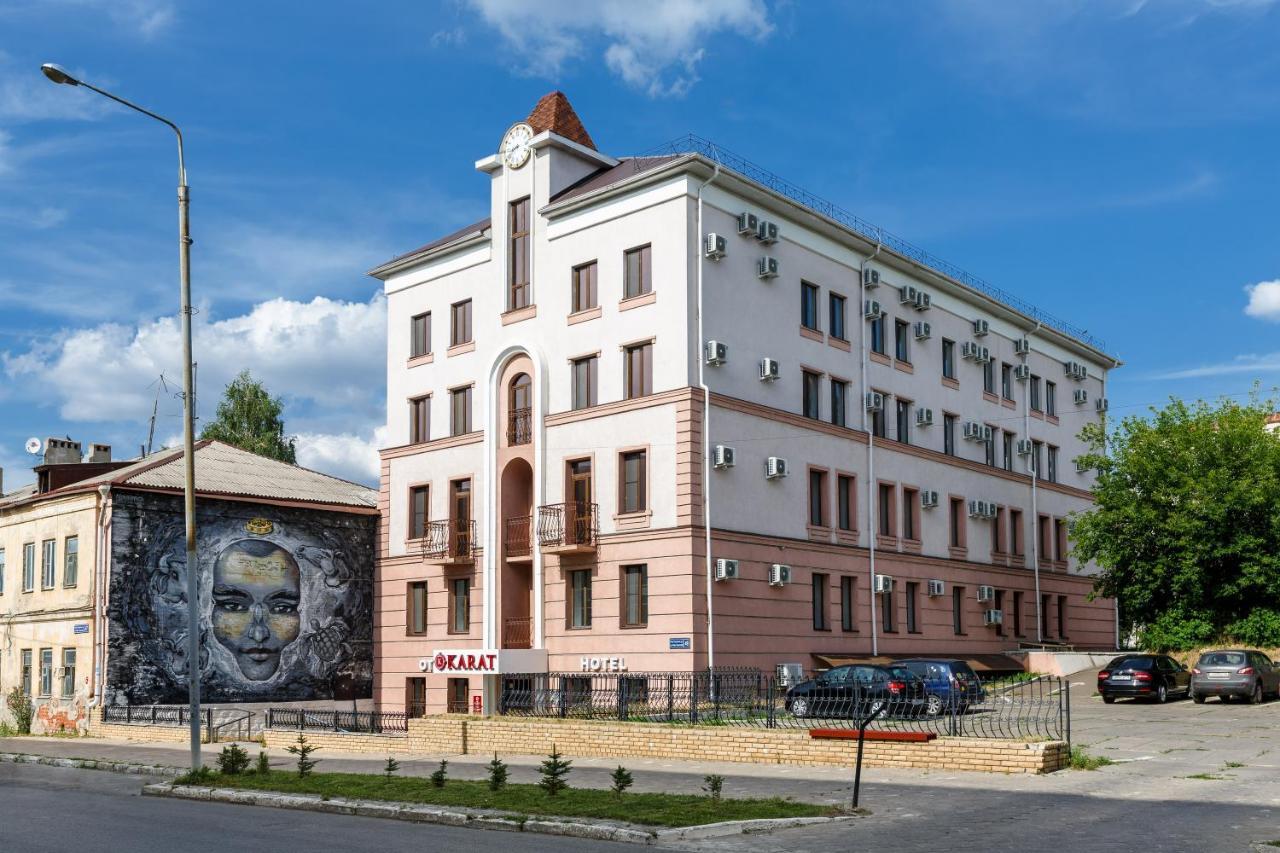 Отзывы о Отель Карат Казань