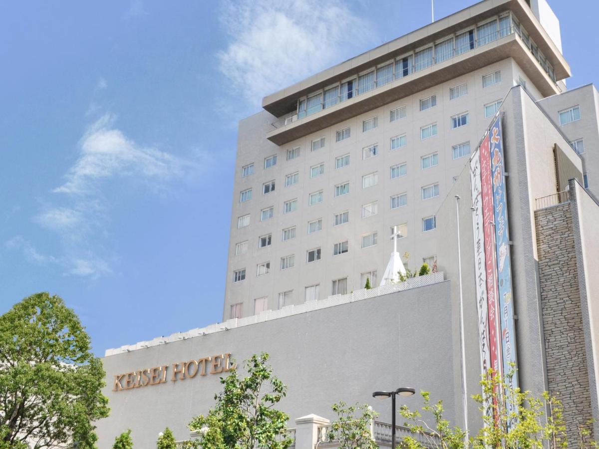 記念日におすすめのホテル・水戸京成ホテルの写真1