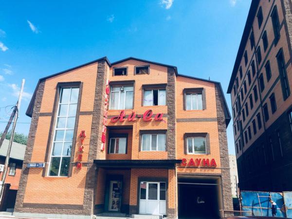 Отель  Отель Ай-Са
