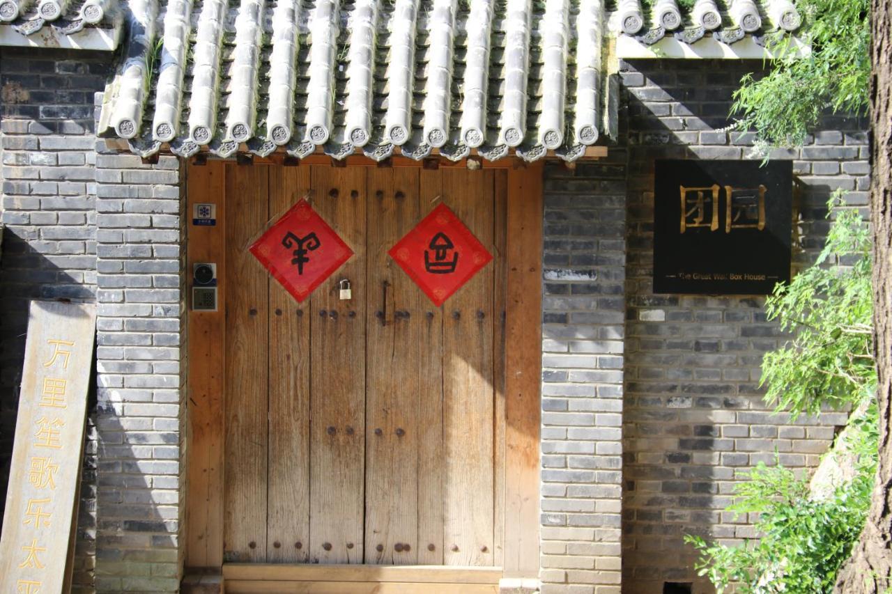 Гостевой дом  The Great Wall Box House - Beijing