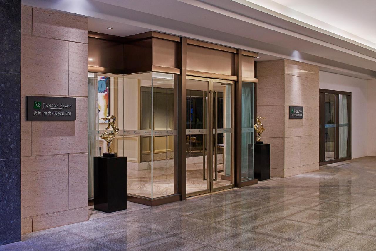Апарт-отель Tianfu Square Serviced Suites By Lanson Place
