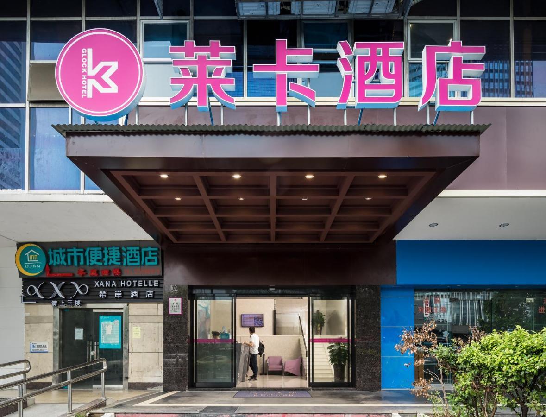 Отель  Lai Ka Hotel (Tiyu W. Road Branch)