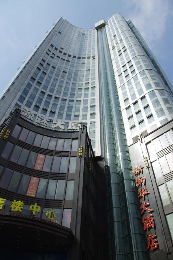 Апарт-отель  Chenlong Service Apartment - Yuanda Building