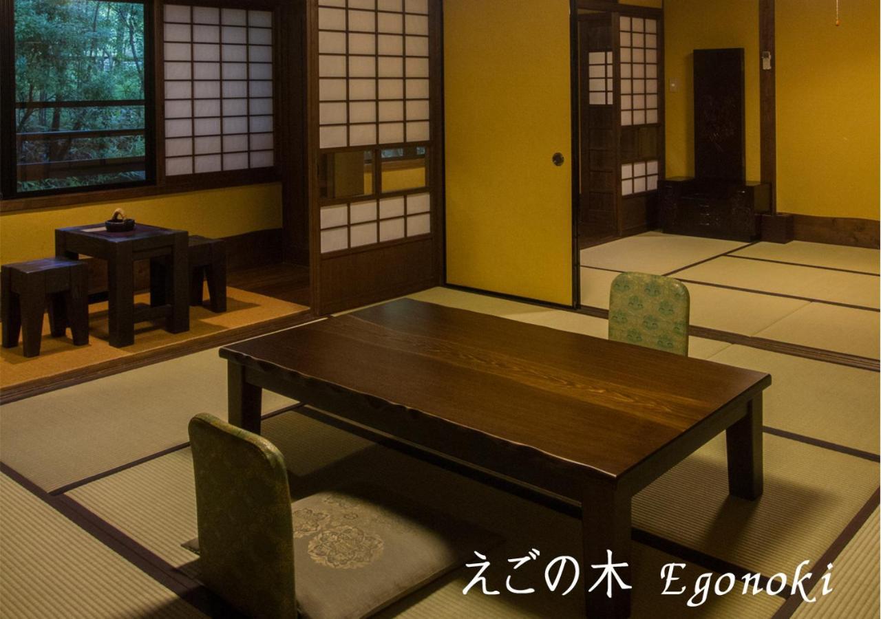 記念日におすすめのレストラン・黒川温泉 旅館 山河の写真5