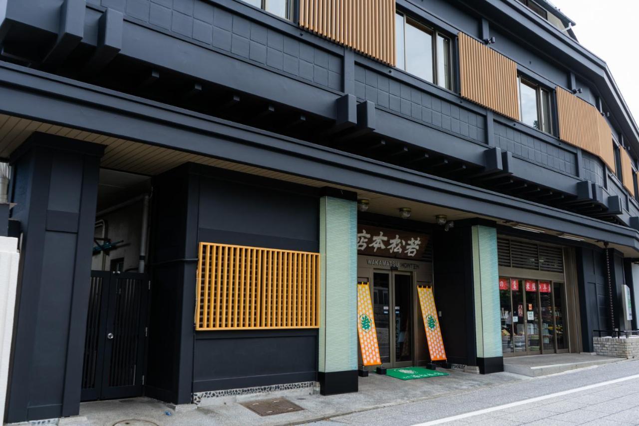 記念日におすすめのレストラン・成田山門前 旅館 若松本店の写真6