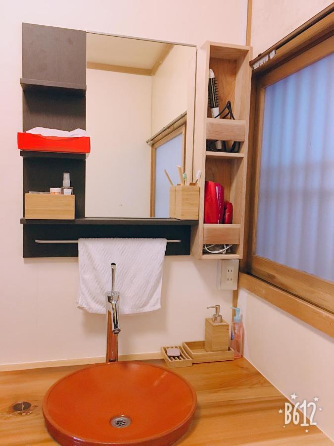 Fukuoka stranica za upoznavanje