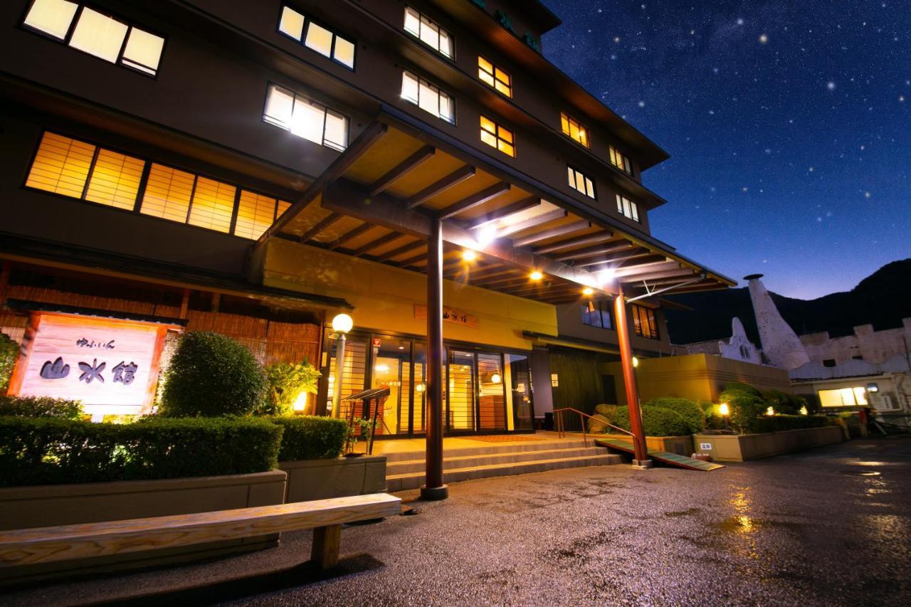記念日におすすめのレストラン・ゆふいん 山水館の写真7