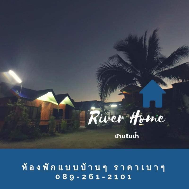 Гостевой дом  Baan Rimnam Chiangmai