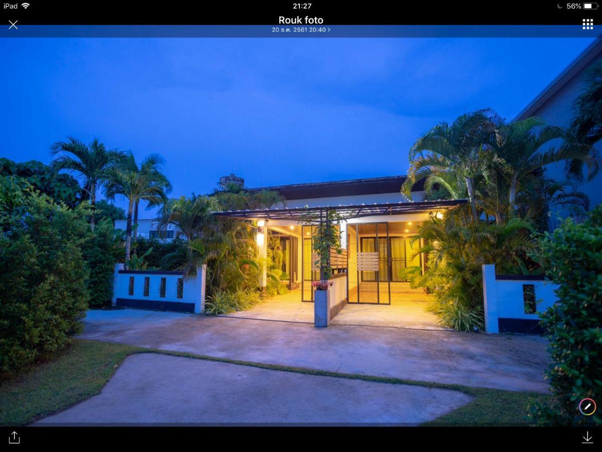 Дом для отпуска  T House