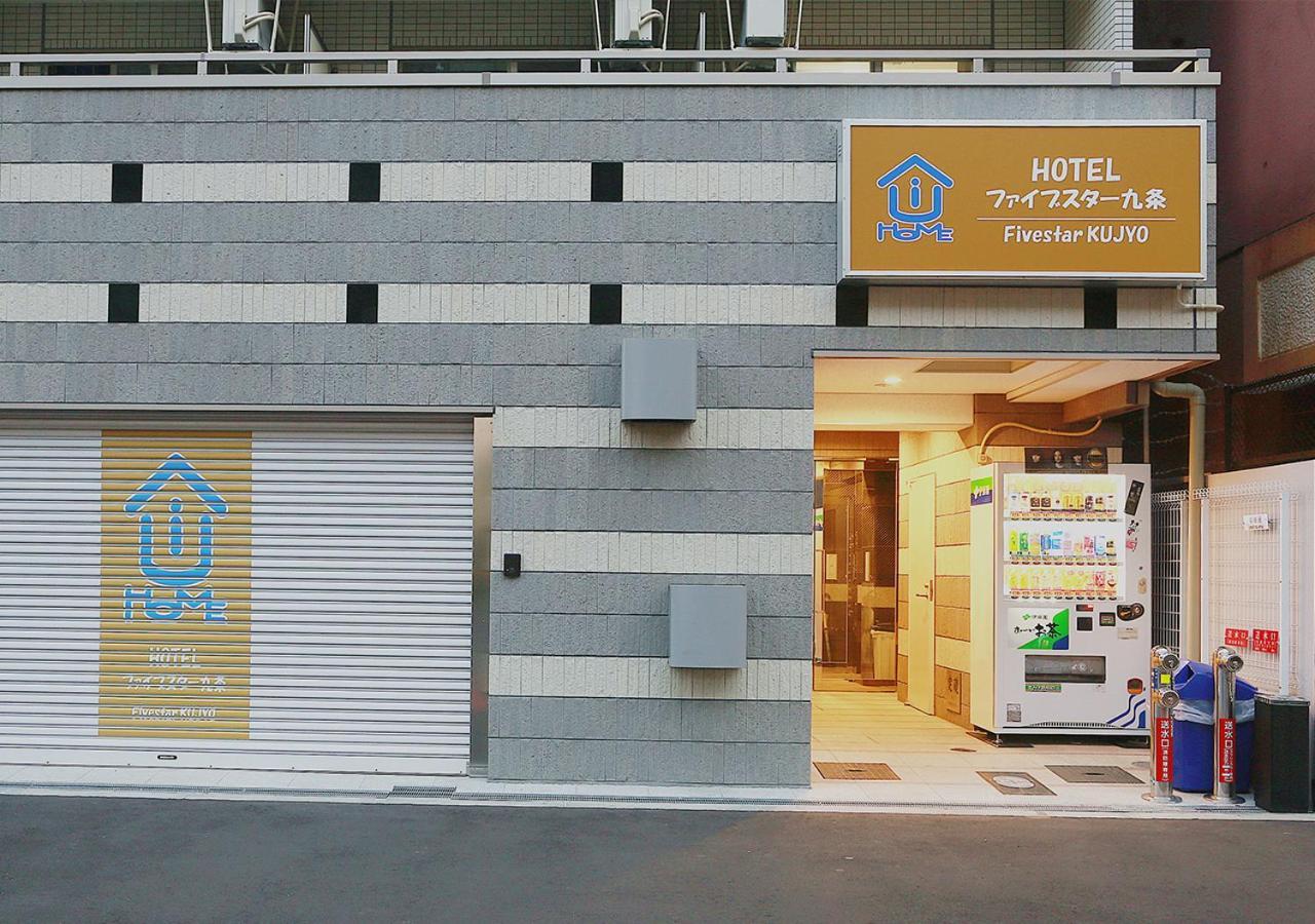Отель  Ui Home Five Star Kujyo Hotel Nearby Subway