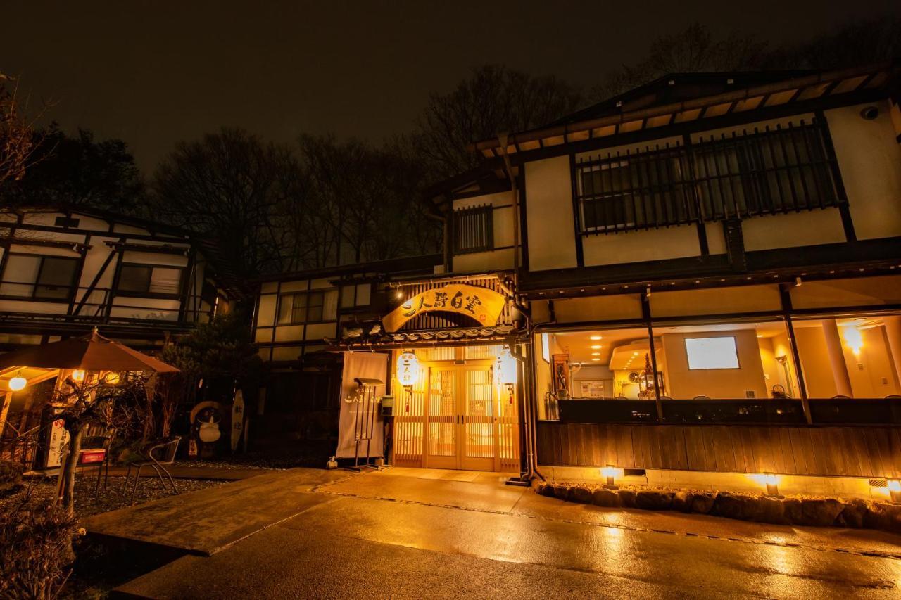 記念日におすすめのレストラン・飛騨高山 二人静白雲の写真3