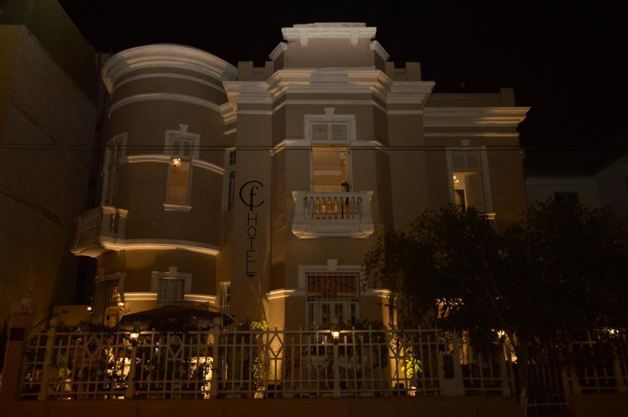 Casa Falleri Boutique Hotel, Lima – Precios actualizados 2019