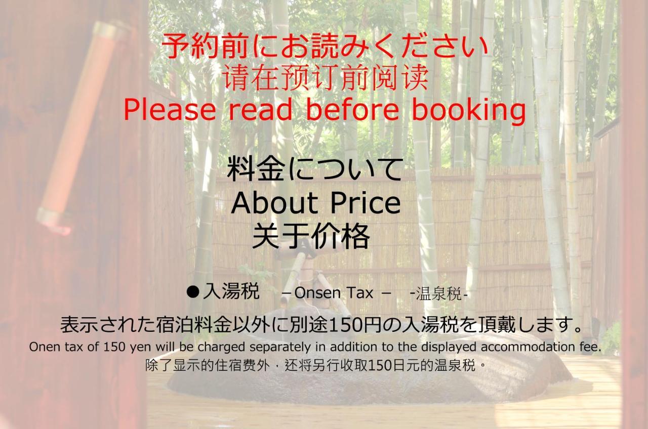記念日におすすめのレストラン・湯ヶ島 たつたの写真3