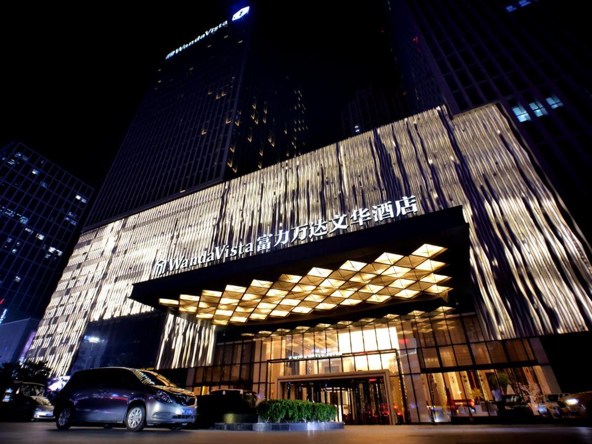 Отель  Отель  Wanda Vista Quanzhou