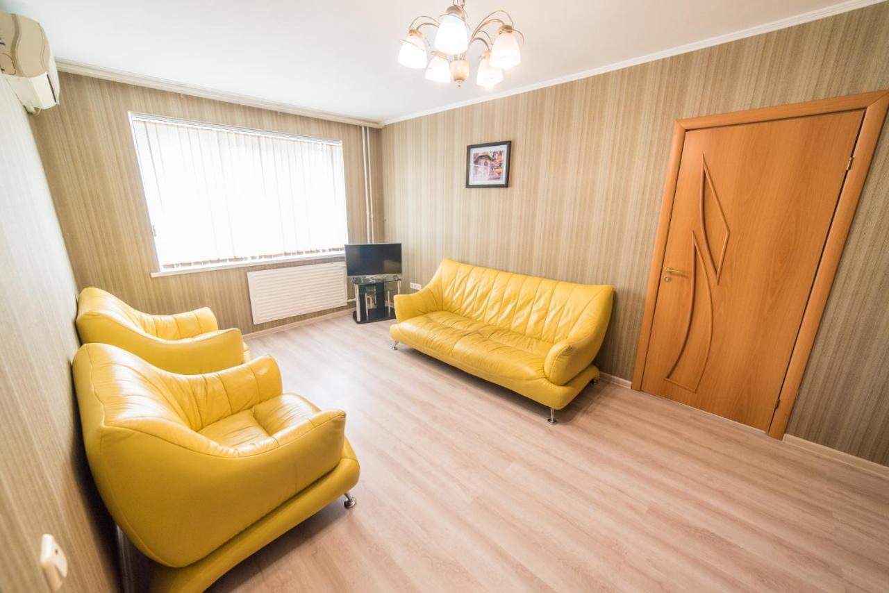 Апартаменты/квартира Апартаменты Avangard на Некрасовская 59
