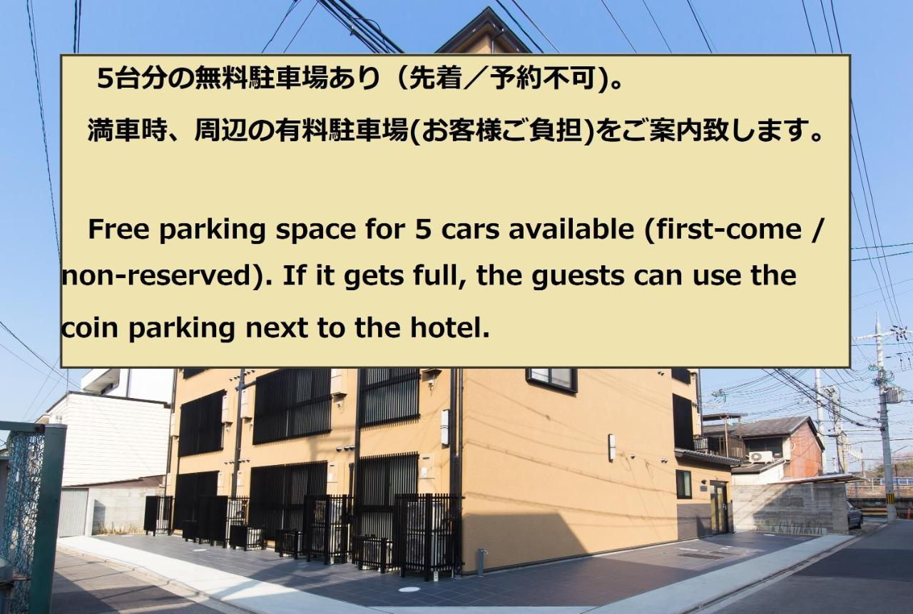 Home Inn Toji Kyoto Japan Bookingcom