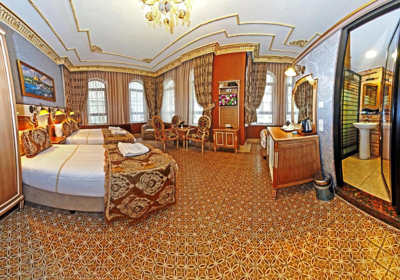 Отель  Sirkeci Gar Hotel