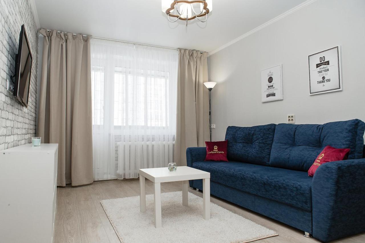 Фото  Апартаменты  Lux-Apartments улица Расковой