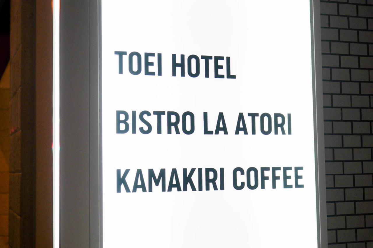 記念日におすすめのレストラン・福岡東映ホテルの写真7