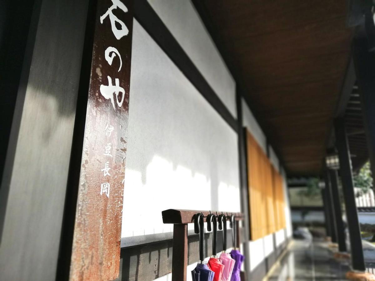 記念日におすすめのレストラン・伊豆長岡温泉 ヴィラガーデン 石のやの写真6