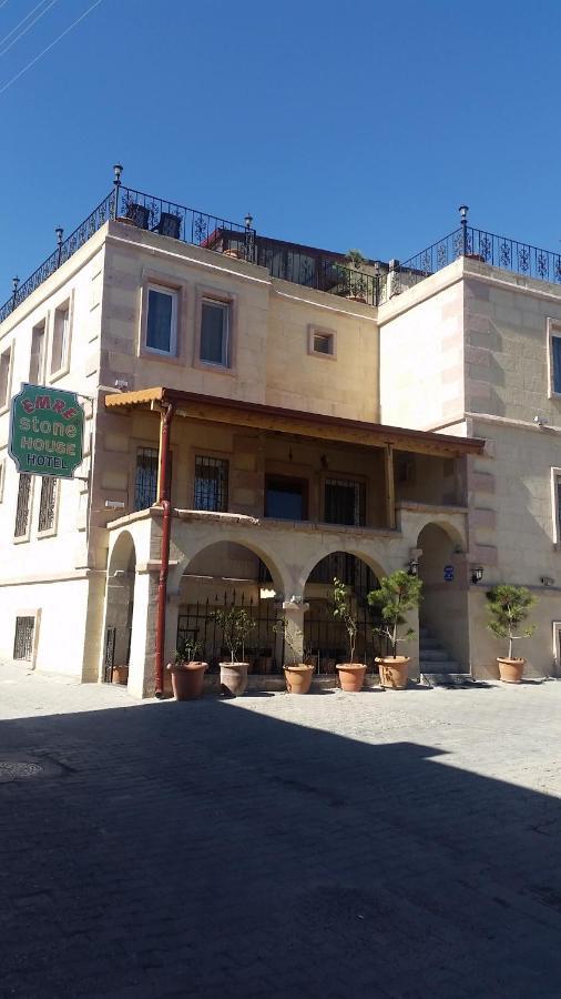 Отель  Emre's Stone House