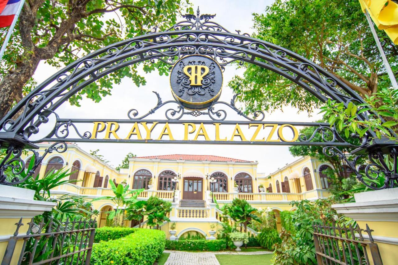 โรงแรมพระยาพาลาซโซ (Praya Palazzo Hotel)