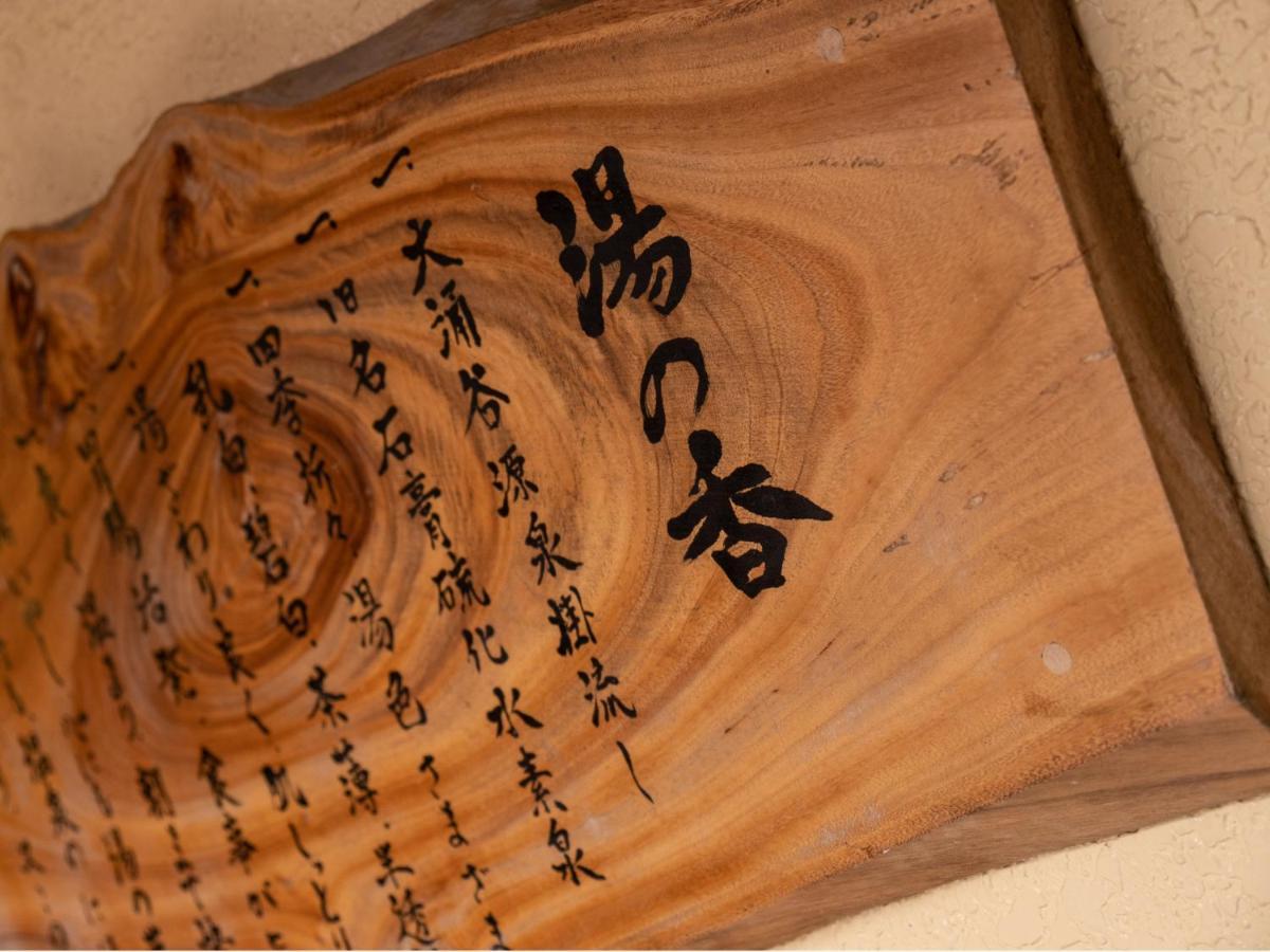 記念日におすすめのレストラン・ホテル佳山水の写真5