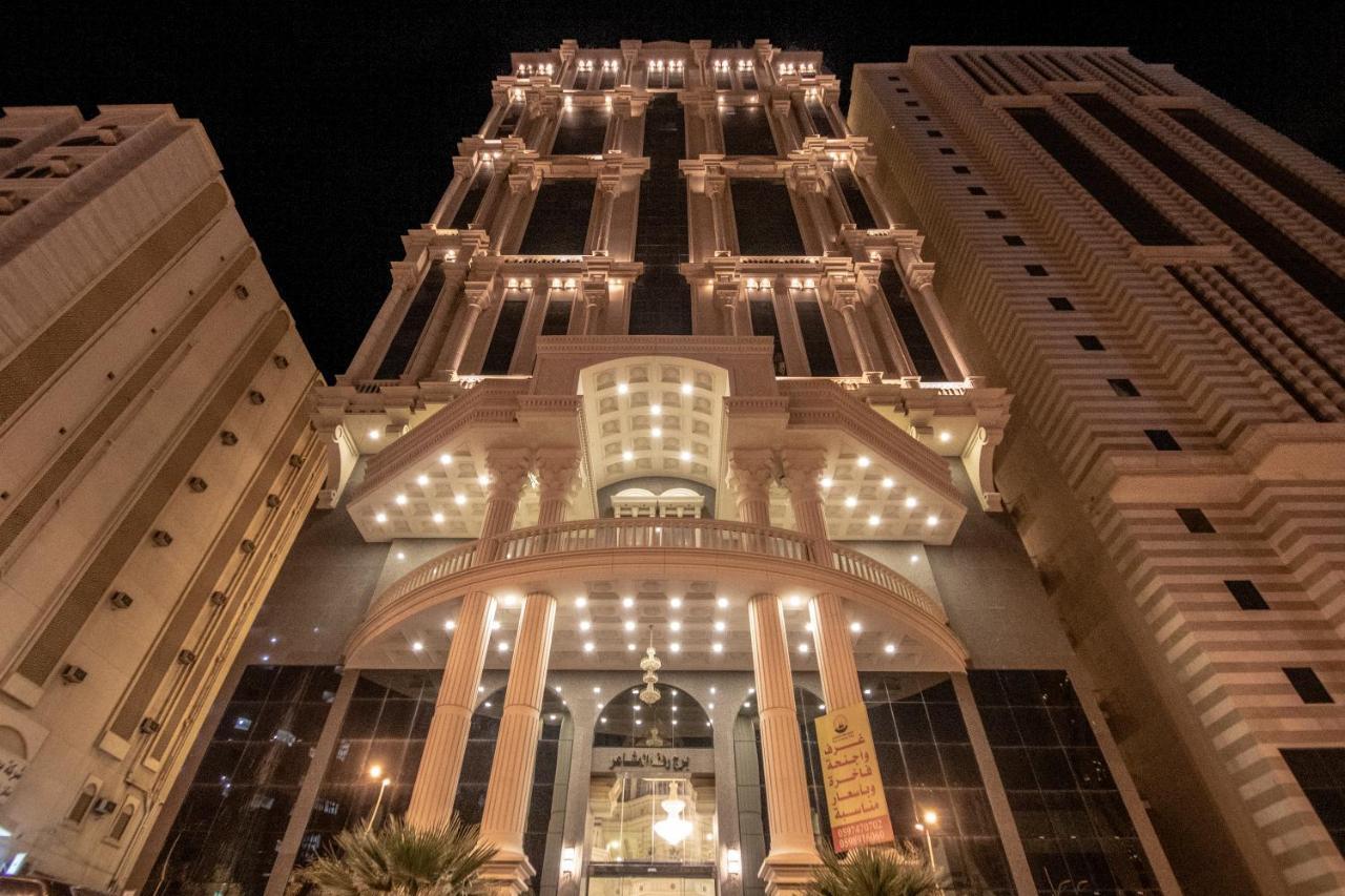 Отель  Rahaf Al Mashaer Hotel