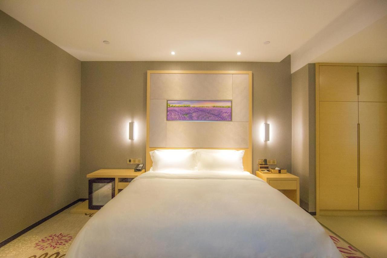 Отель  Lavande Hotel (Guangzhou Tiyu West Road Metro Station)