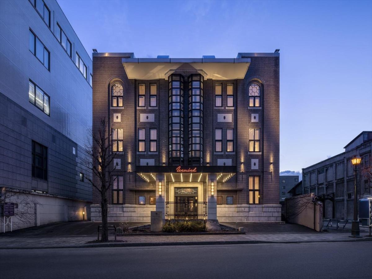記念日におすすめのホテル・アンワインド ホテル&バー 小樽の写真1