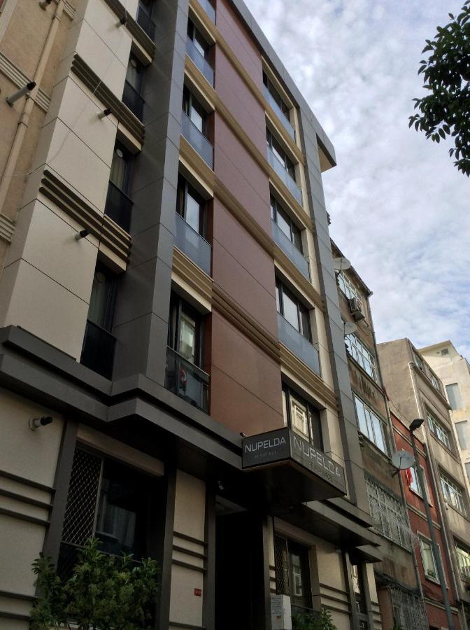 Апартаменты  Nupelda Residence