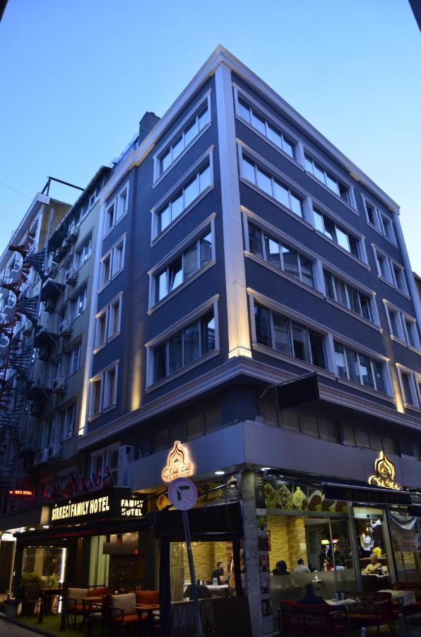 Отель  Sirkeci Family Hotel