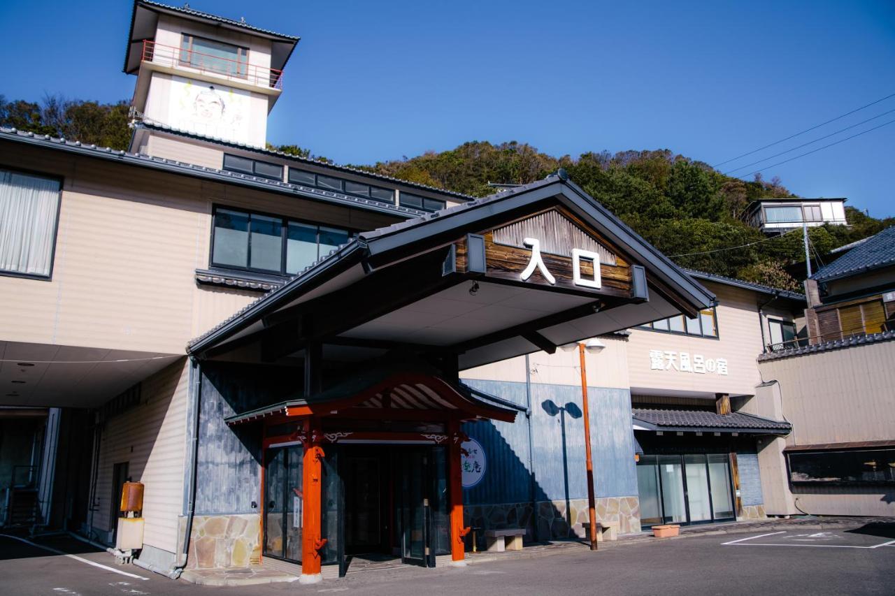 記念日におすすめのホテル・湯楽庵の写真1