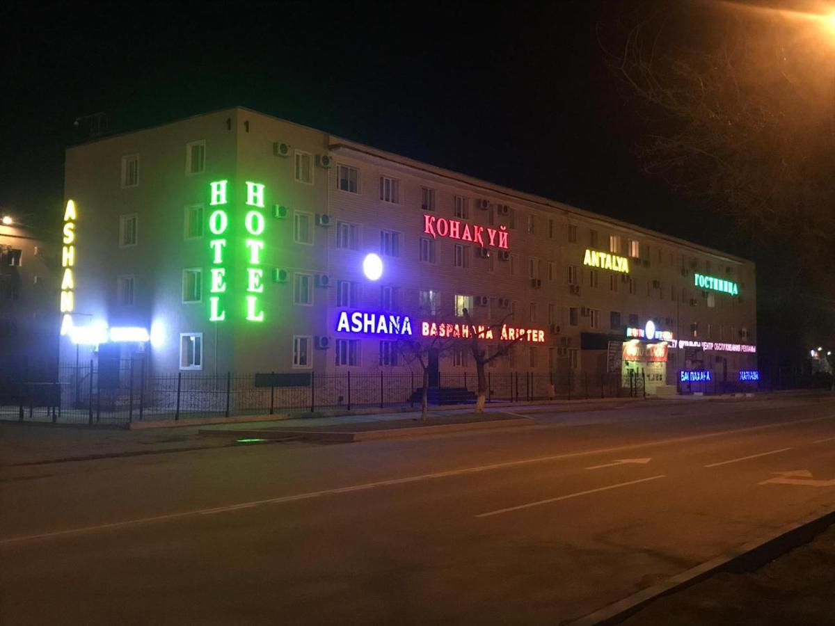 Отель  Отель  ANTALYA HOTEL