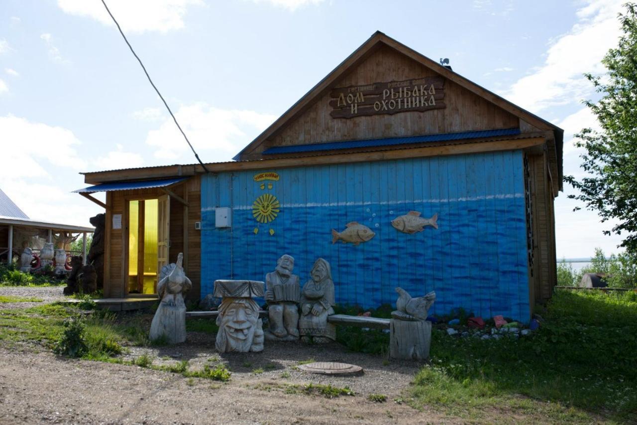 Дом для отпуска  Дом рыбака и охотника