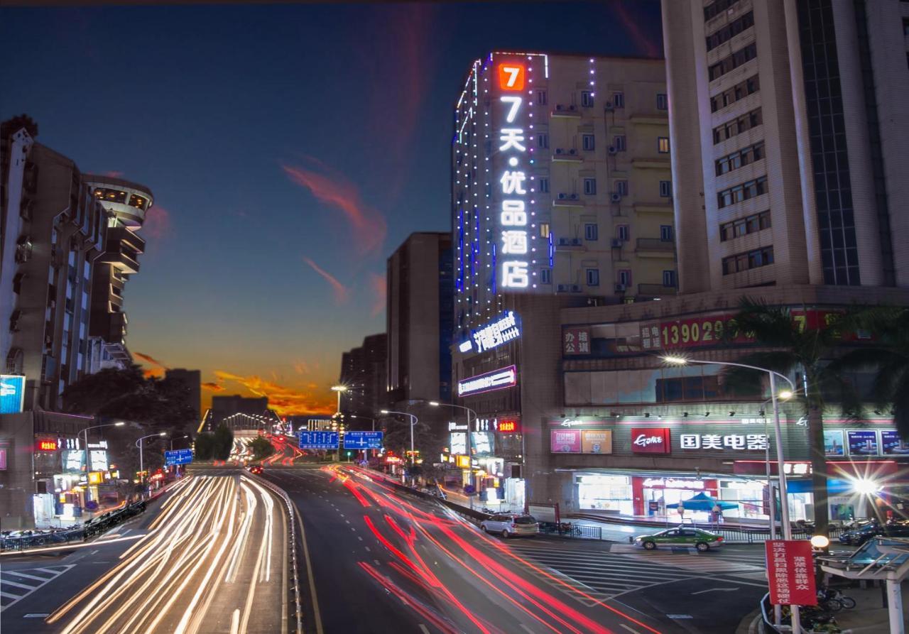 Отель  7Days Premium Jiangmen