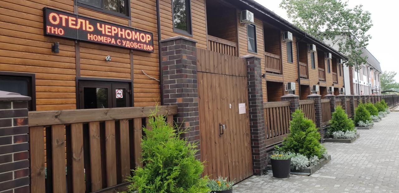 Отель Отель Черномор